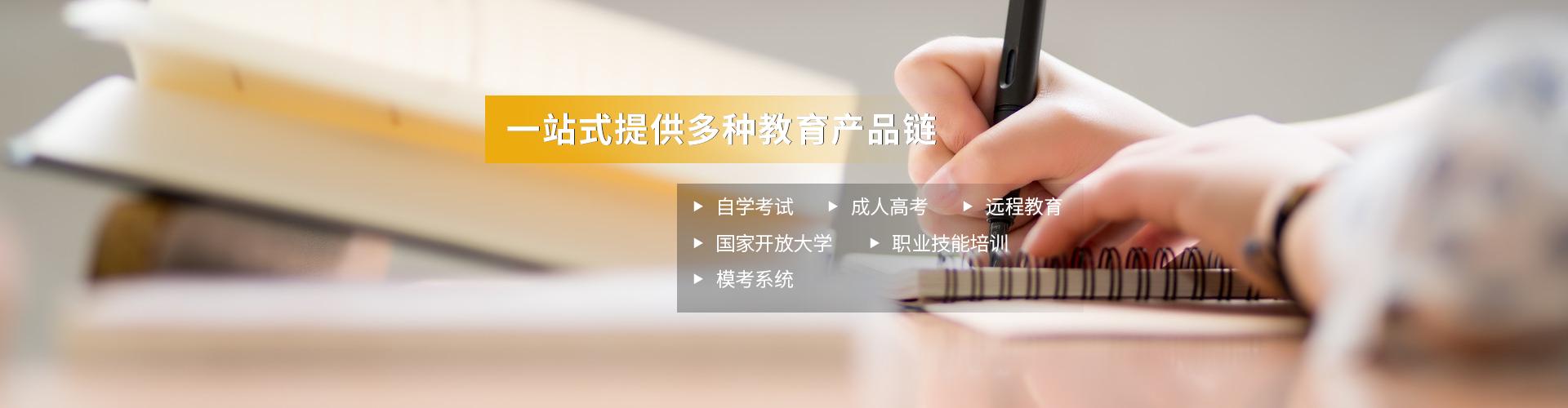 http://www.51shengxue.com/data/upload/202005/20200525104524_791.png
