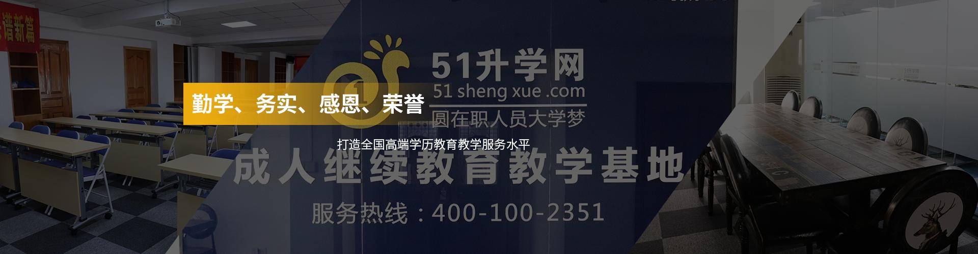 http://www.51shengxue.com/data/upload/202005/20200525142335_775.png