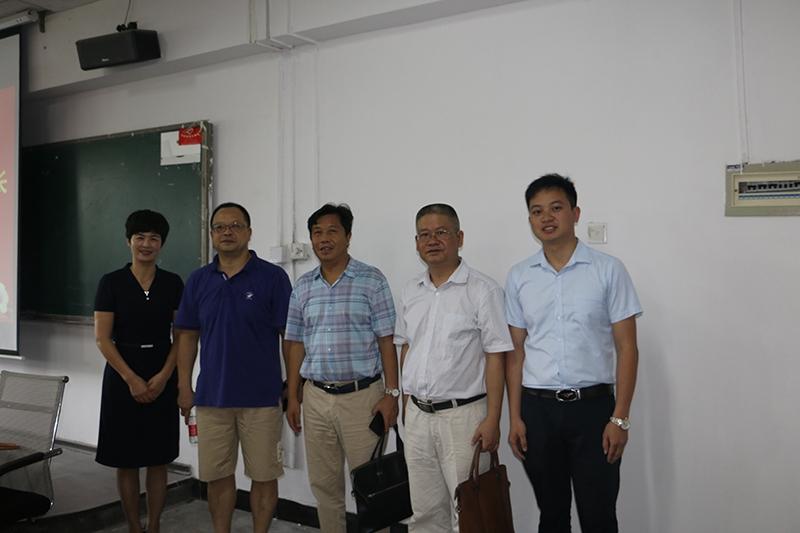 南华大学继续教育学院领导莅临我司指导工作