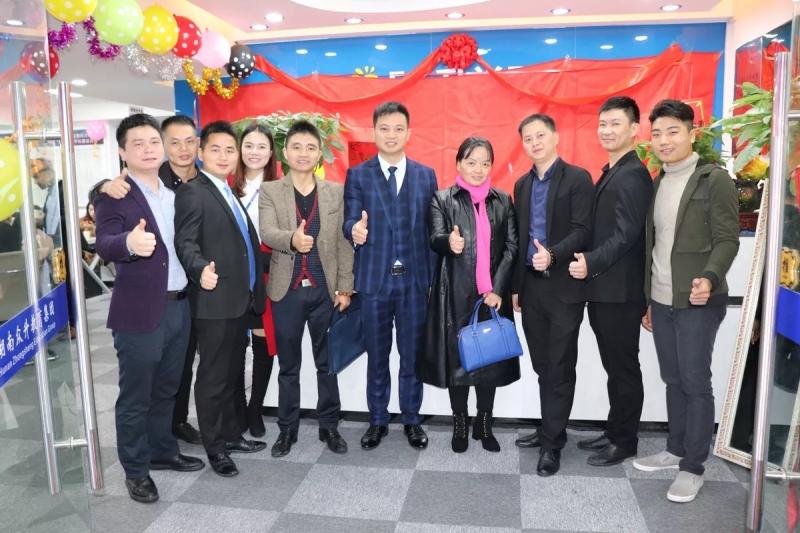 湖南农业大学继续教育学院领导莅临我司指导工作