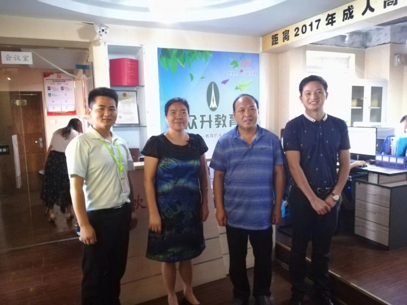 中南林业科技大学继续教育学院领导莅临我司指导工作