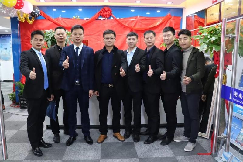 湖南涉外经济学院继续教育学院领导莅临我司指导工作